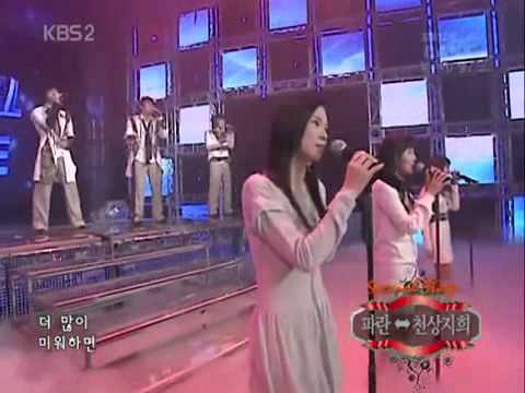 CSJH The Grace & PARAN - Your Heart is Beating Inside Me