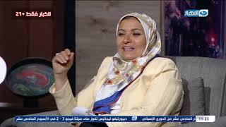واحد من الناس | لقاء الدكتورة هبة قطب | حلقة الاثنين 9 ديسمبر ...