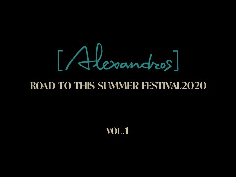[Alexandros] - ROAD TO THIS SUMMER FESTIVAL 2020 vol.1