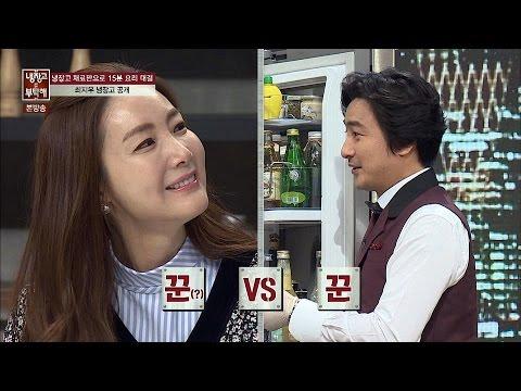 """최지우 """"냉부 보면 맥주가 땡겨요~"""" 안정환, 꾼(?) 임을 직감?! 냉장고를 부탁해 66회"""