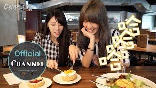 COMPLEX ART TV 第一季第2集 東區制霸!CP值爆表超美味甜點