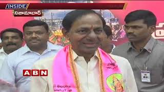Inside on Latest Politics   (14-03-2019)   Full Episode   ABN Telugu   ABN Inside - YouTube