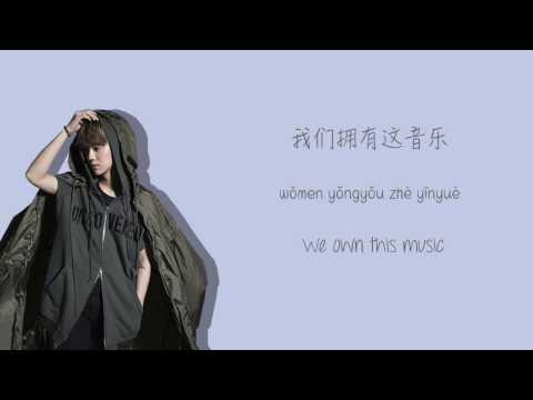 Luhan (鹿晗) – Say It (夜行记) [Chinese/Pinyin/English Lyrics]