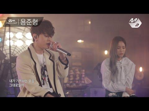 [Mnet present] 용준형(YONG JUN HYUNG) - 그대로일까(WONDER IF)_Feat.헤이즈(Heize)
