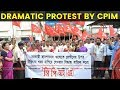 Dramatic Protest by CPIM against increasing Unemployment in West Bengal   NewsX
