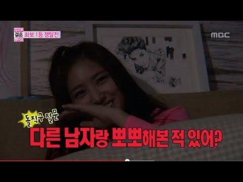 We Got Married, Tae-min, Na-eun(11) #02, 태민-손나은(11) 20130706