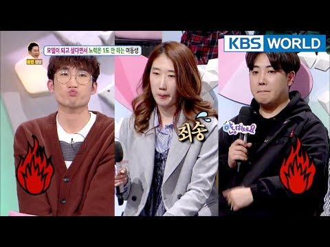 My sister wants to be a model but doesn't try AT ALL [Hello Counselor Sub : ENG,THA / 2018.03.26]
