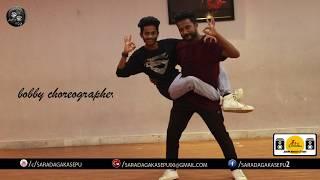 BOX BADDHALAI POYI DJ Promo | DJ Video Songs | Allu Arjun | Pooja Hegde | DSP