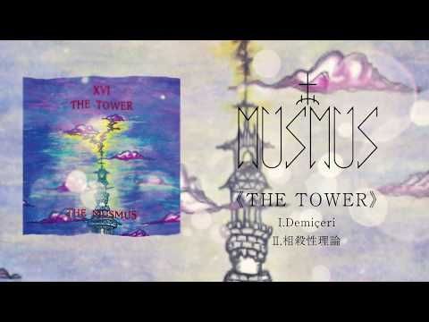 "THE MUSMUS ""THE TOWER""trailer"