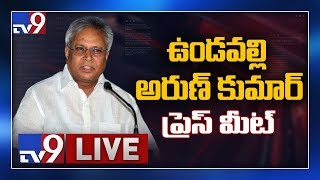 Undavalli Arun Kumar Press Meet LIVE..