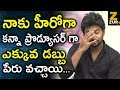 Natural star Nani about Awe movie