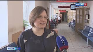 «Вести Омск», итоги дня от 15 апреля 2021 года