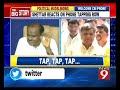 Jagadish Shettar reacts on phone tapping row - NEWS9