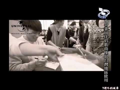 楊宗緯2013全新專輯初愛同名主打初愛MV 【KTV】超清完整版
