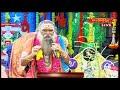భరణీ నక్షత్రంవారు ఈ వృక్షాన్నిపెంచితే అన్నీఅద్భుతాలే | Brahmasri Dr.Jandhyala Sastry | Hindu Dharmam