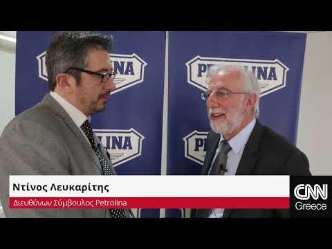 Η Petrolina εξετάζει περαιτέρω επέκταση στην Ελλάδα