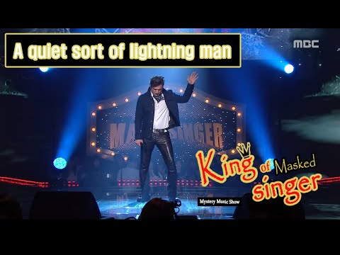 [King of masked singer] 복면가왕 - 'A quiet sort of lightning man' Special stage - She's Gone 20160228