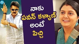 Bhanupriya about Pawan Kalyan- Dialogue With Prema..