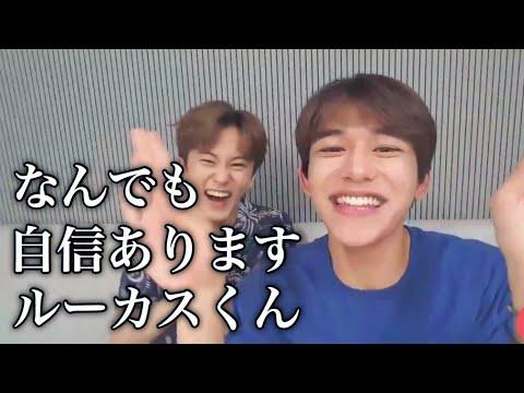 《NCT日本語字幕》マーカス 99line Vライブ