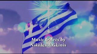 Ellenic Traditional Project - Nikolas A Gkinis - ΕΛΛΑΣ   ΕΛΕΥΘΕΡΙΑ – HELLAS  ELEFTHERIA - Freedom
