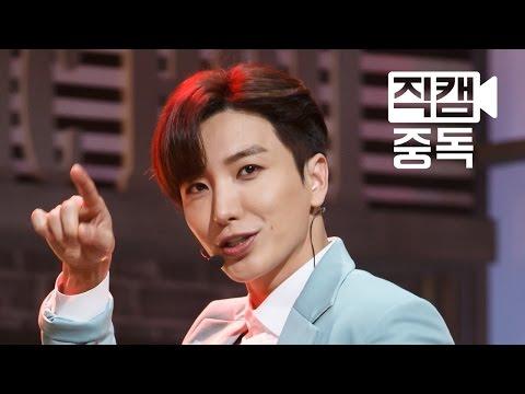 [Fancam] Lee Teuk of Super Junior(슈퍼주니어 이특) DEVIL(데빌) @M COUNTDOWN_150716 직캠중독 온라인