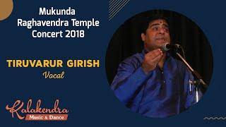 60 Hours Nonstop Carnatic Music 2018 | Mukunda Raghavendra Temple Mylapore | Tiruvarur Girish