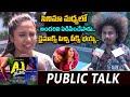 A1 Express Movie Genuine Public Talk | Public Response | Sundeep Kishan | Lavanya Tripathi