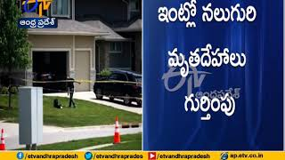 NRI family of four found shot dead at Ohio state, USA; hai..