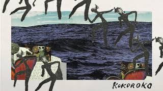 Kokoroko - Uman