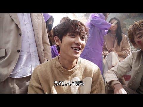 EXO・チャンヨル、撮影の合間におちゃめな表情 「ミッシングナイン」DVDボックス特典映像で