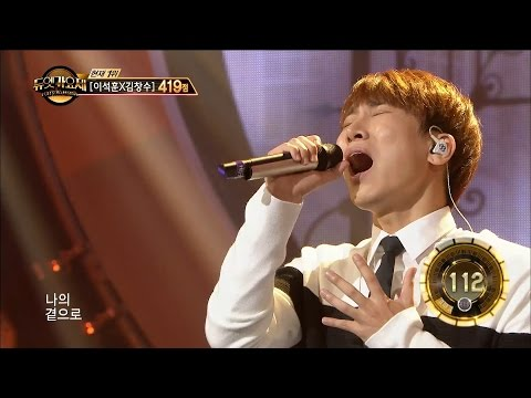 【TVPP】Eun Kwang(BTOB) - Please Come Back Again, 은광(BTOB) – 다시 와주라 @Duet Song Festival