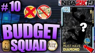 NBA 2K19 BUDGET SQUAD #10 - 5 AMAZING LOCKER CODES AND YOU NEED THIS NEW BUDGET DIAMOND IN MYTEAM