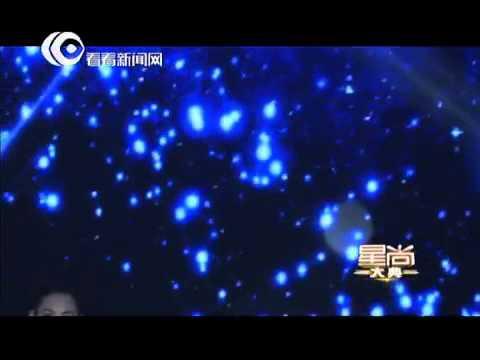 2013星尚大典直播:张柏芝演唱《星语星愿》等歌曲串烧