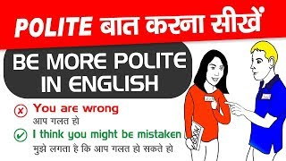 सीखो Polite English Speaking Sentences & Phrases | Be More Polite in English