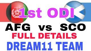 AFG vs SCO 1st ODI| Dream 11 Team| Playing 11| Team News