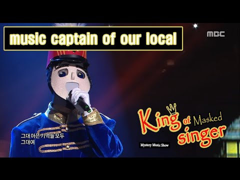 [King of masked singer] 복면가왕 - 'music captain of our local' defensive action - Don't Worry 20160214