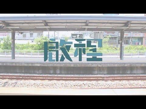 ::首播 :: 啟程  2016全國高中生大合唱(官方正式HD版)