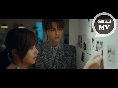 邱勝翊 Prince Chiu [ 我怎麼可能與妳無關How Can We Be Irrelevant ] Official Music Video