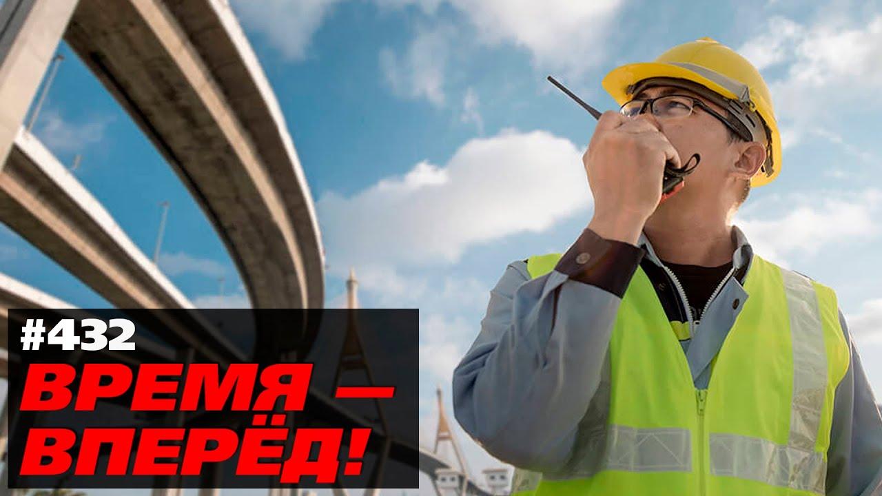 В России началось строительство уникальных дорог