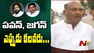 JC Diwakar Reddy sensational comments at TDP MLAs..