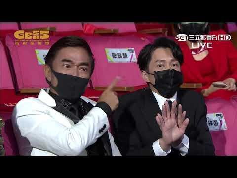 【金鐘55】綜藝節目獎橋段~LuLu代替主持人入圍者發言!