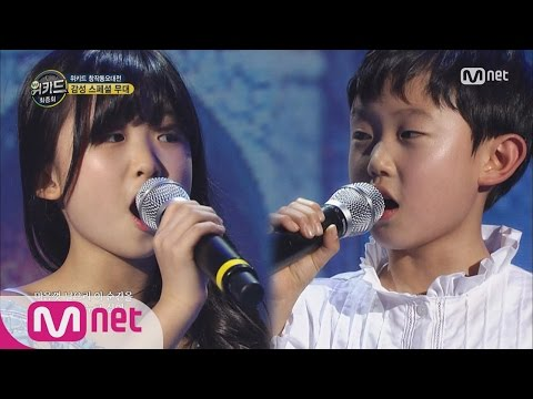 [WE KID] Oh Yeon Joon&Song Yu Jin, A Whole New World(Aladin OST) EP.08 20160407