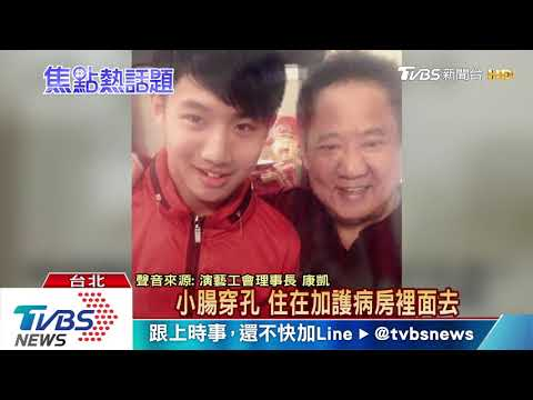 馬如龍病逝享壽80歲 不敵肺腺癌親友慟