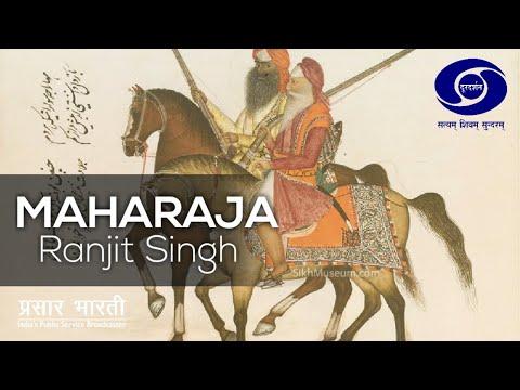 Maharaja Ranjit Singh: Episode # 34 - YouTube