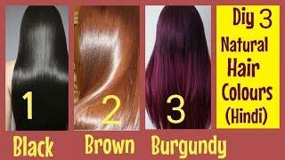 घर पर ऐसे करें हेयर कलर | Hair Colour at Home.