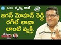 30 Years Industry Prudhvi Raj Exclusive Interview