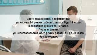Об изменении адресов и режима работы отдельных пунктов вакцинации от COVID-19