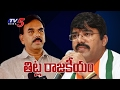 Jupally Krishna Rao vs. Vamsi Chand; abuses galore