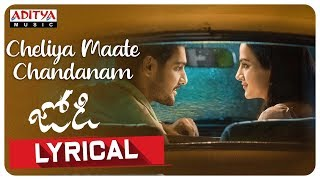 Cheliya Maate Chandanam Lyrical- Jodi Movie- Aadi, Shraddh..