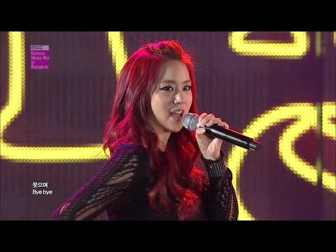 【TVPP】KARA - STEP, 카라 - 스텝 @ Korean Music Wave in Bangkok Live